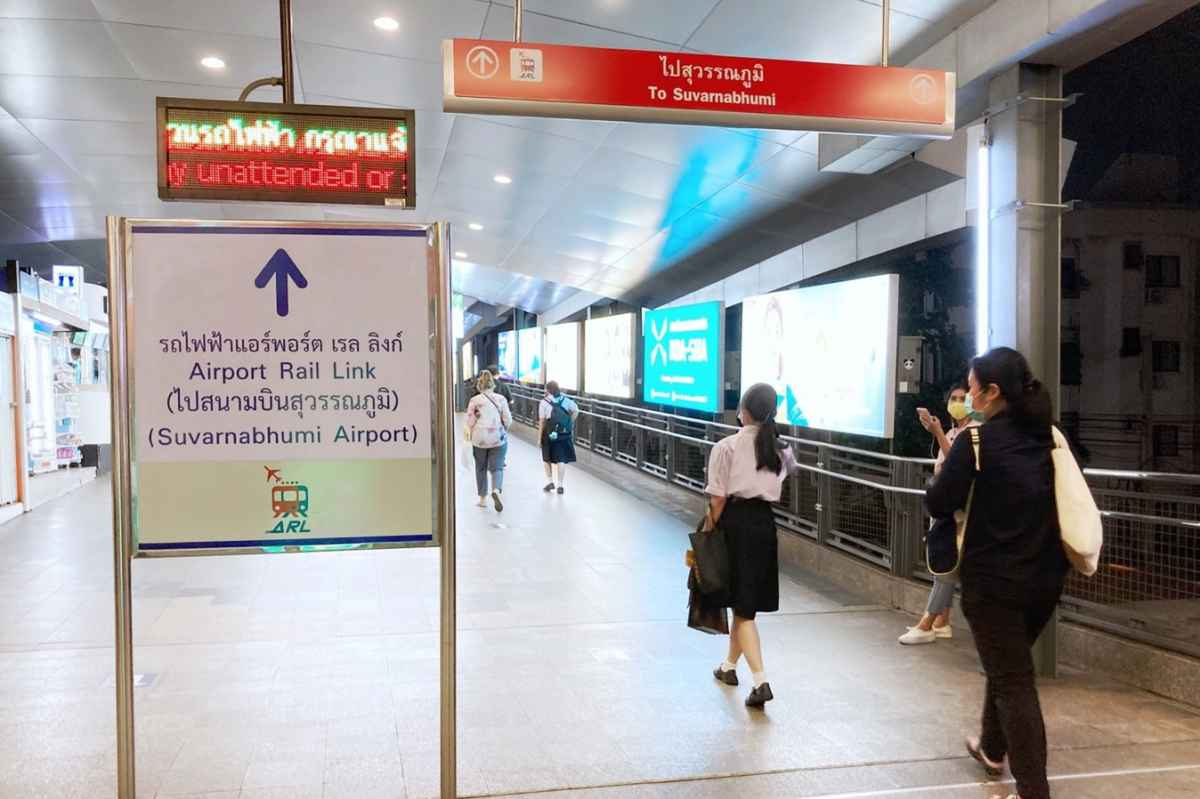 Airport Link2