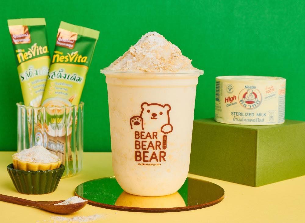 Bear Bear Bear ลด 50%