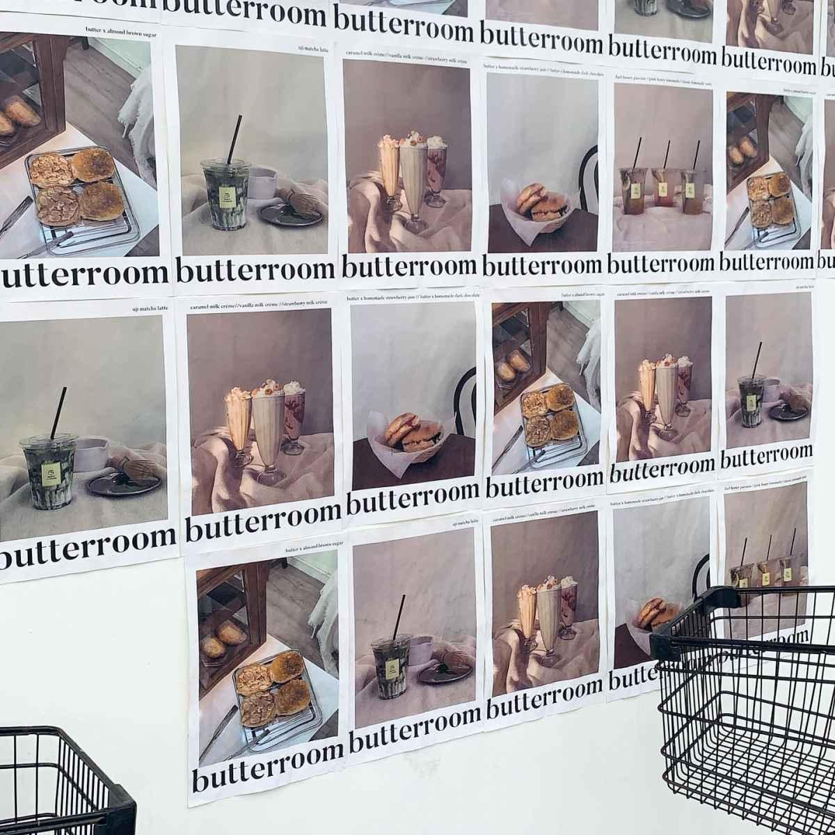 cafe butter room