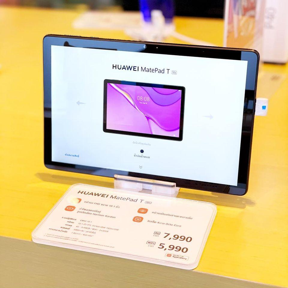 ้ีhuawei tablet