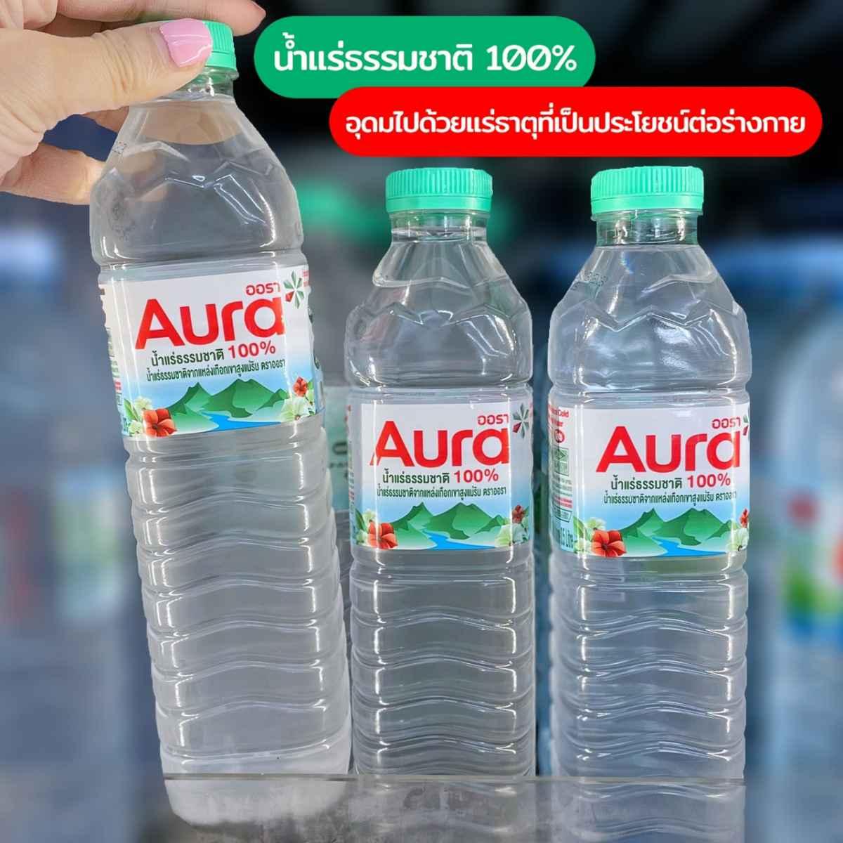 น้ำแร่ธรรมชาติแท้ 100%