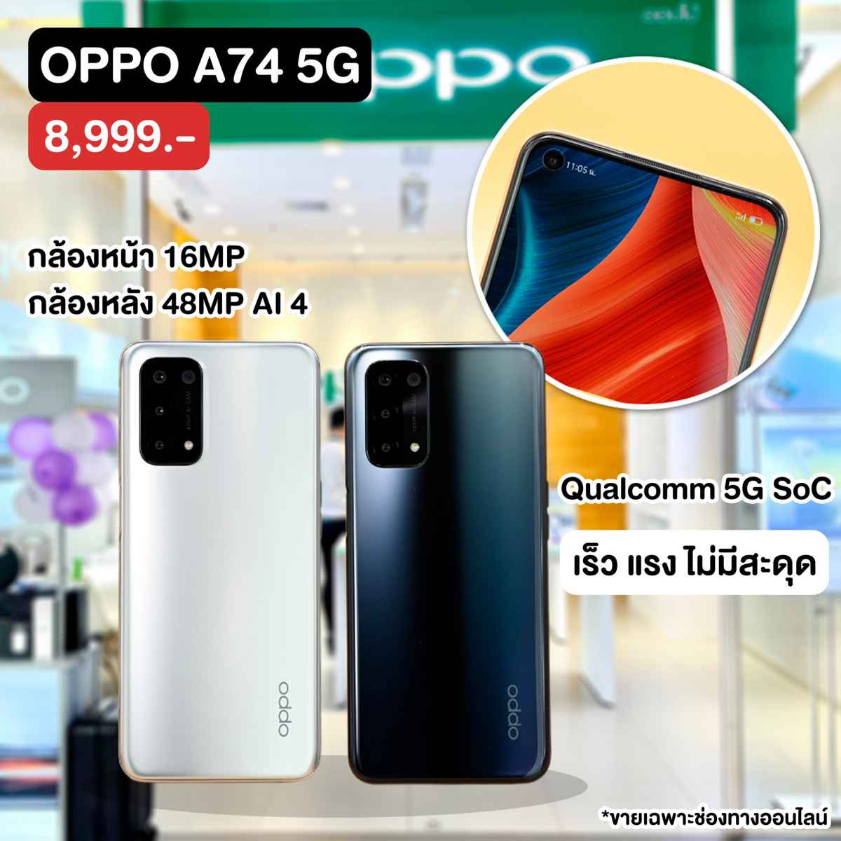 OPPO A Series 4