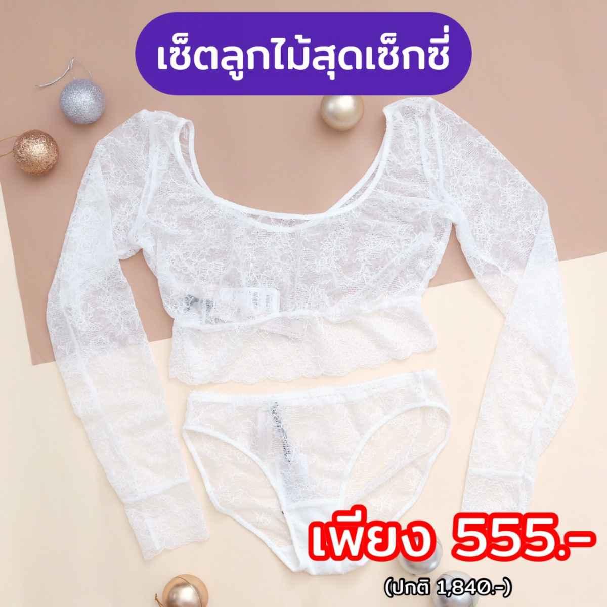 Shopee 5.5 x Sabina
