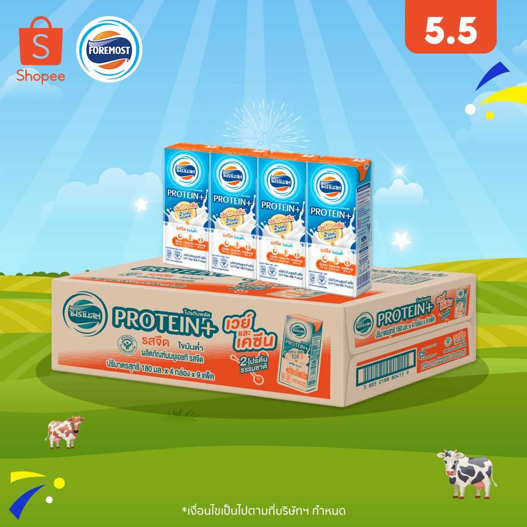 Shopee 5.5 x Foremost