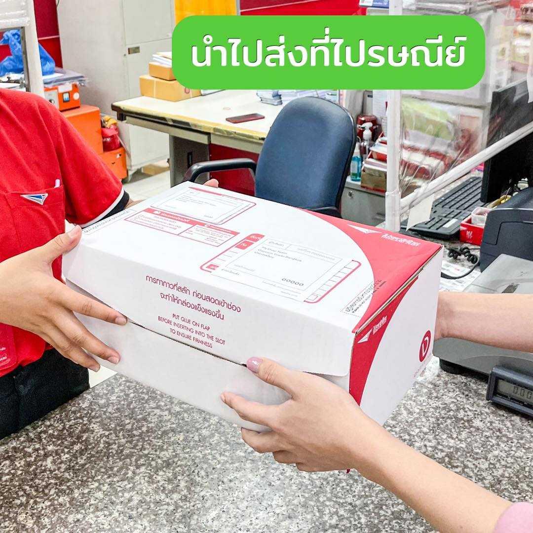 LINE SHOPPING x Thailand