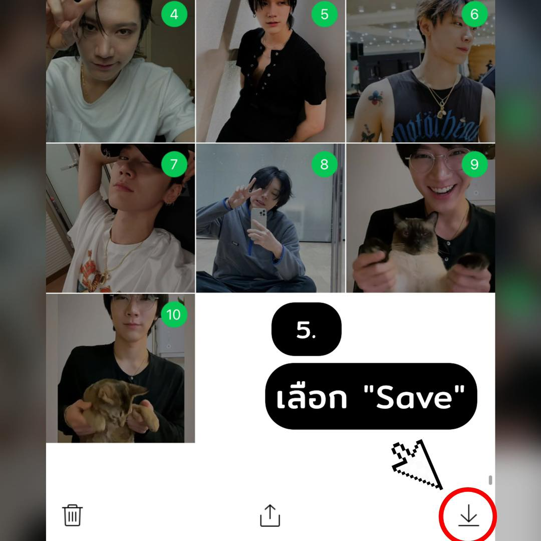 how-to-save-image