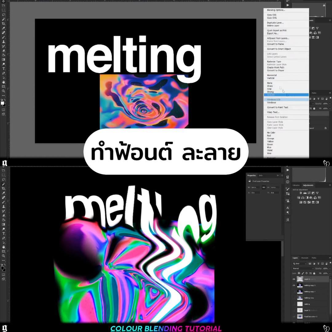 text-effect