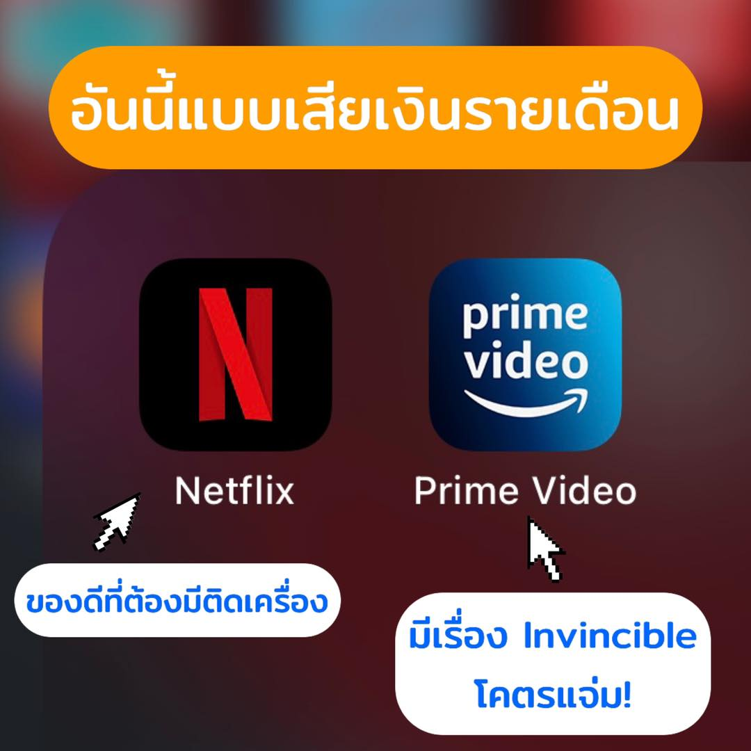anime-streaming-apps