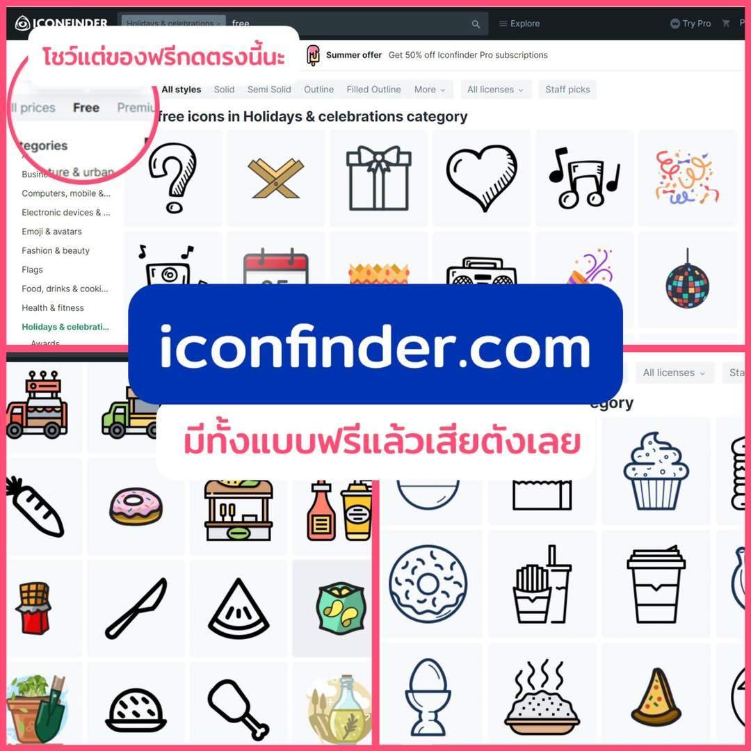 free-stock-photos-websites