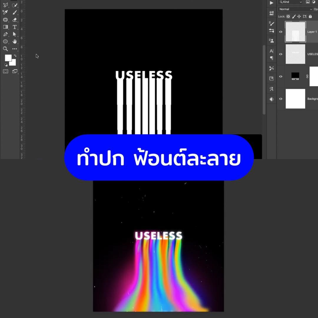 album-artwork