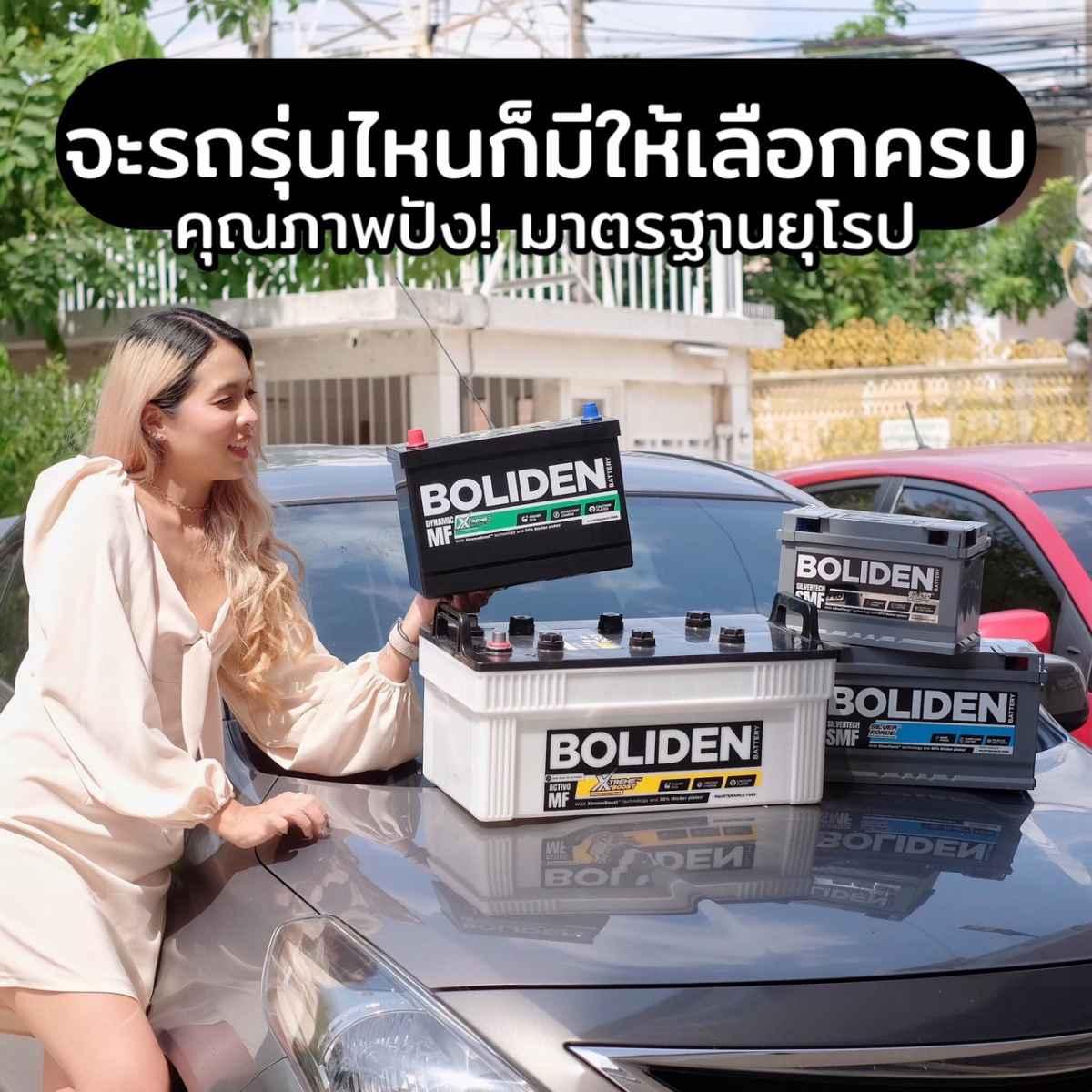 BOLIDEN