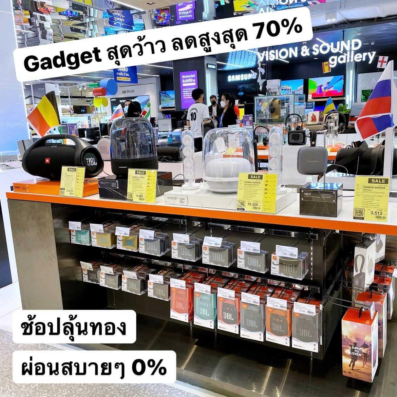 Power Buy