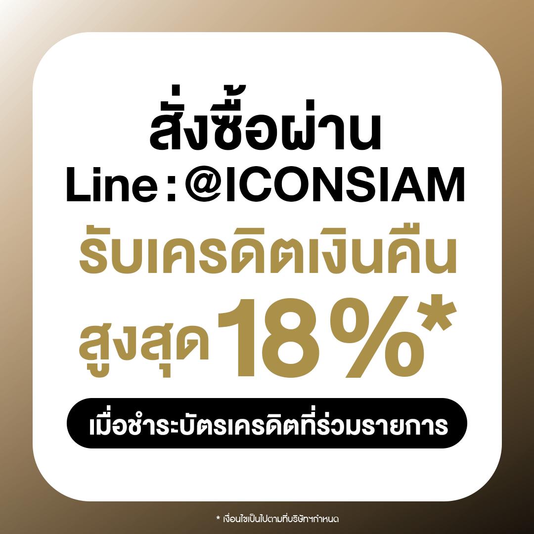 @ICONSIAM