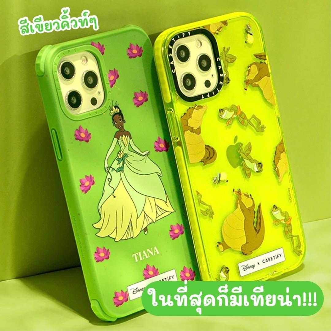 Disney Princess x Casetify