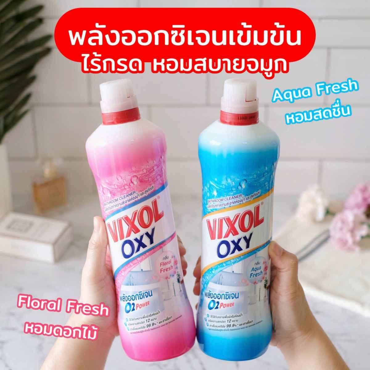 Vixol Oxy