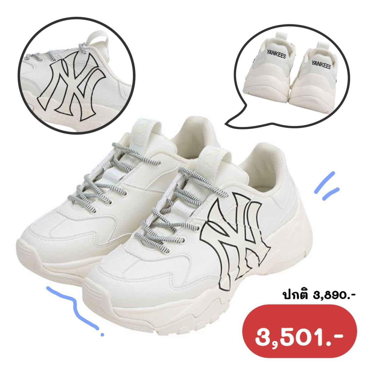 mlb รองเท้า