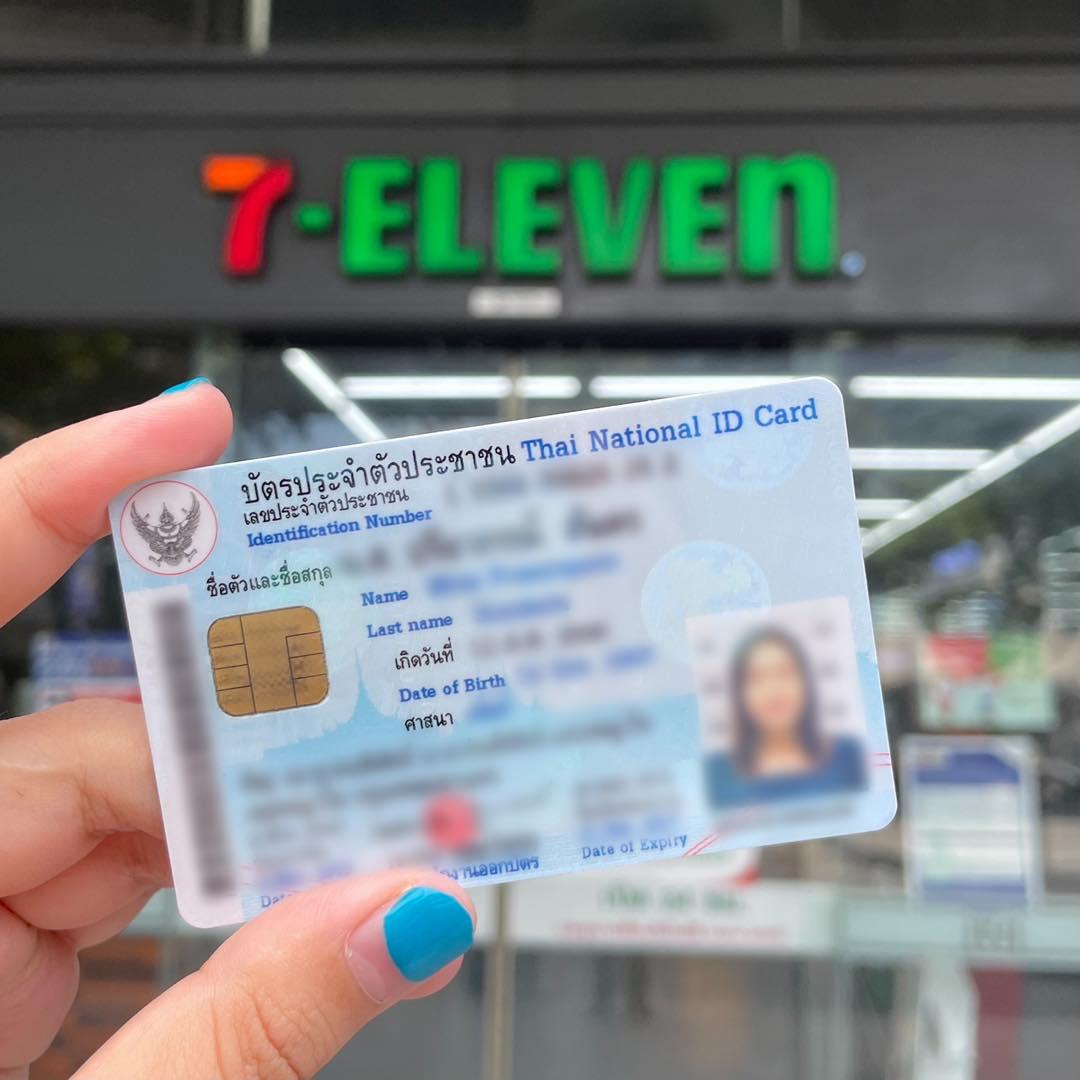7- Eleven