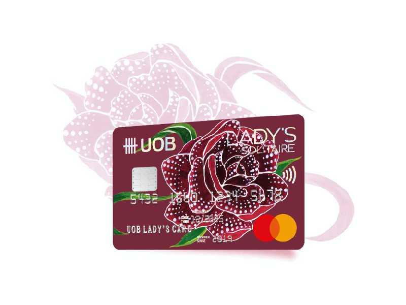 บัตรเครดิต ยูโอบี เลดี้ โซลลิแทร์