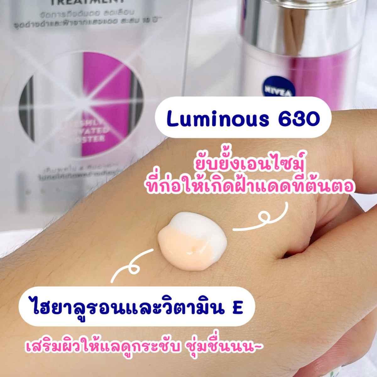nivea luminous 630