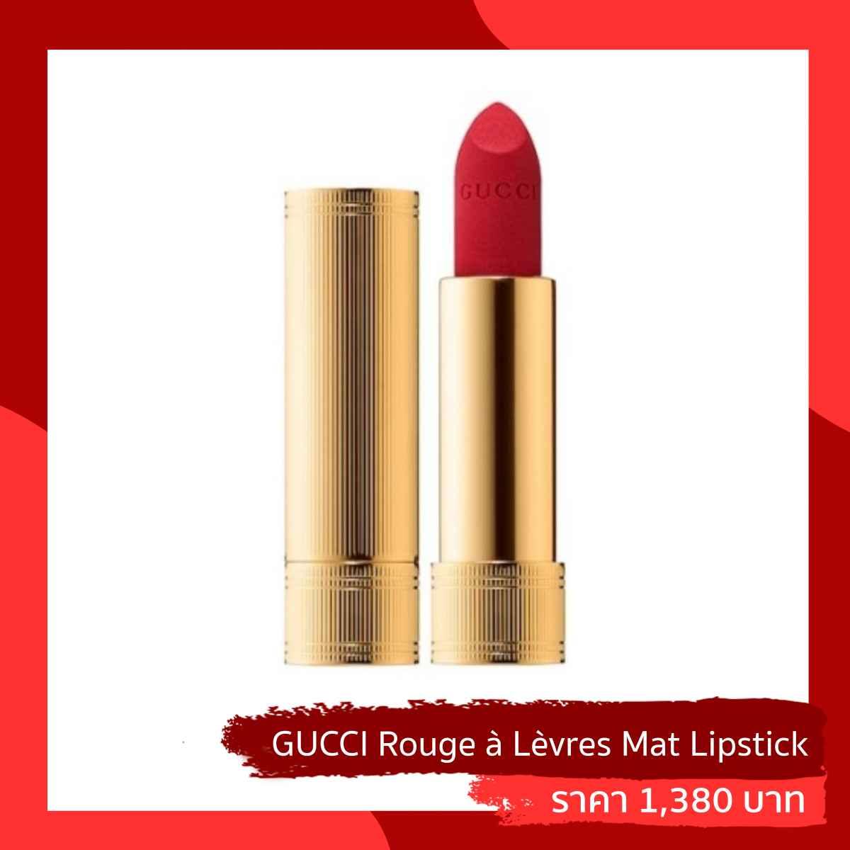 GUCCI Rouge à Lèvres Mat Lipstick