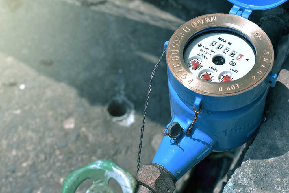 ส่วนลดค่าน้ำค่าไฟ บัตรคนจน-1