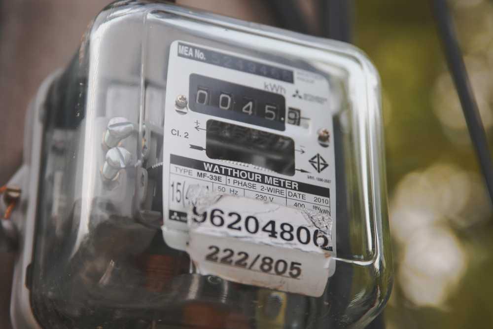 ส่วนลดค่าน้ำค่าไฟ บัตรคนจน-2
