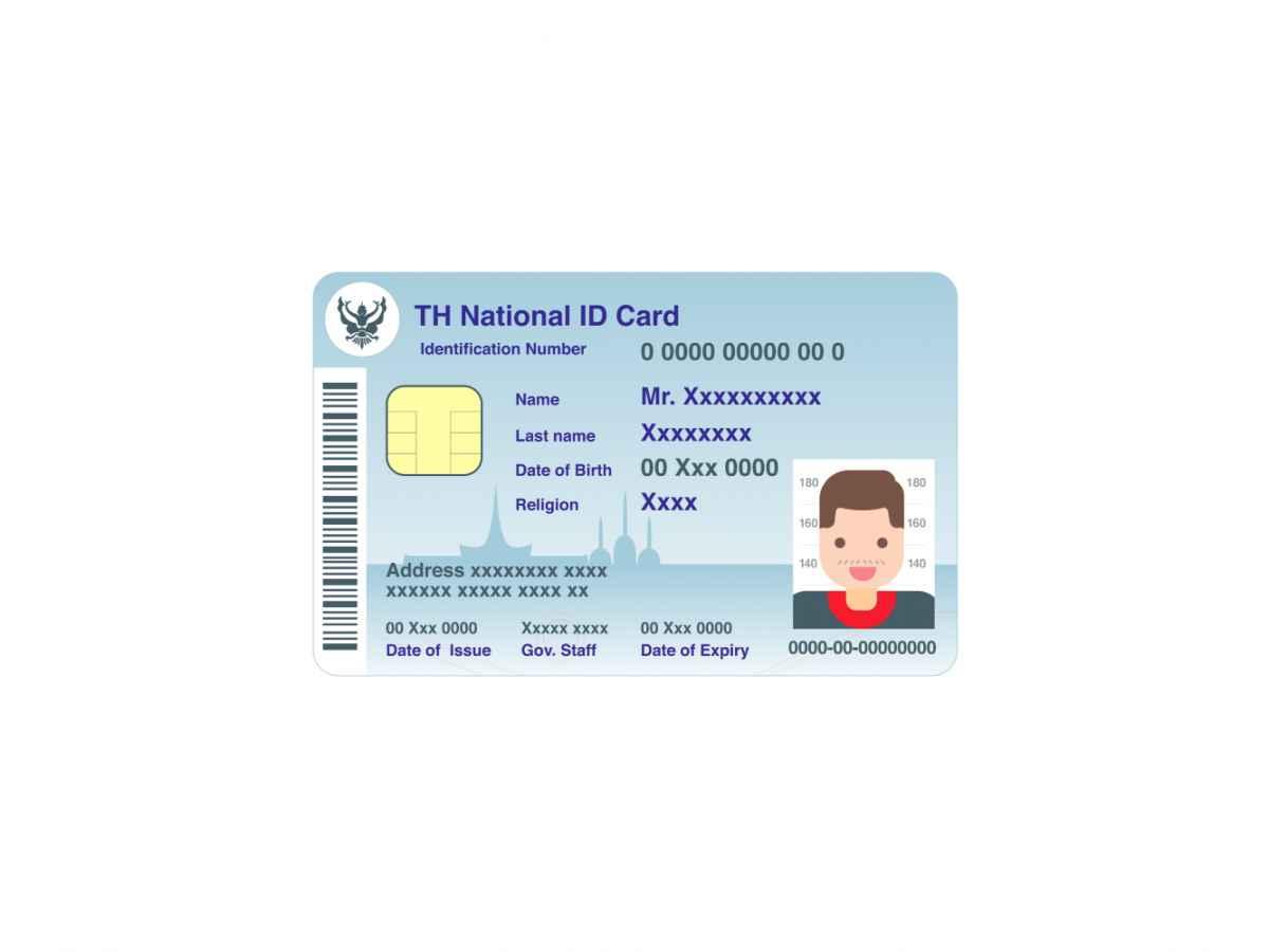 จองคิวทำบัตรประชาชนออนไลน์-6