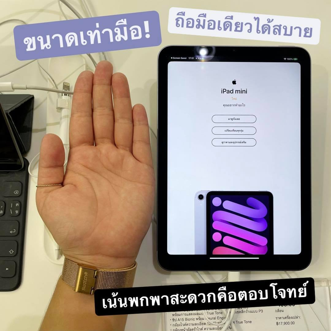 iPad Gen 9
