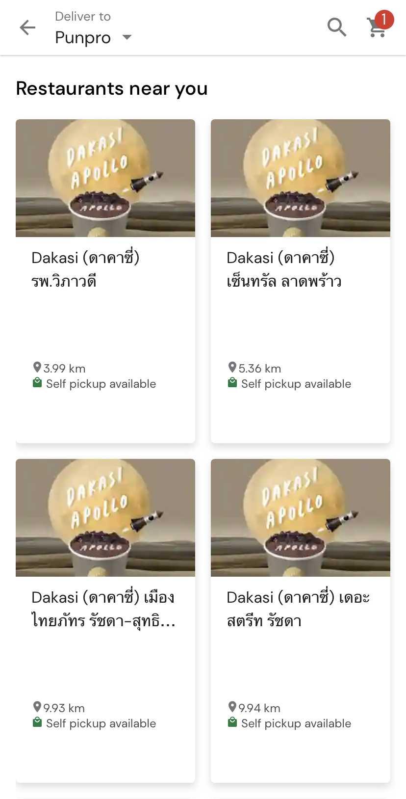 airasia food9