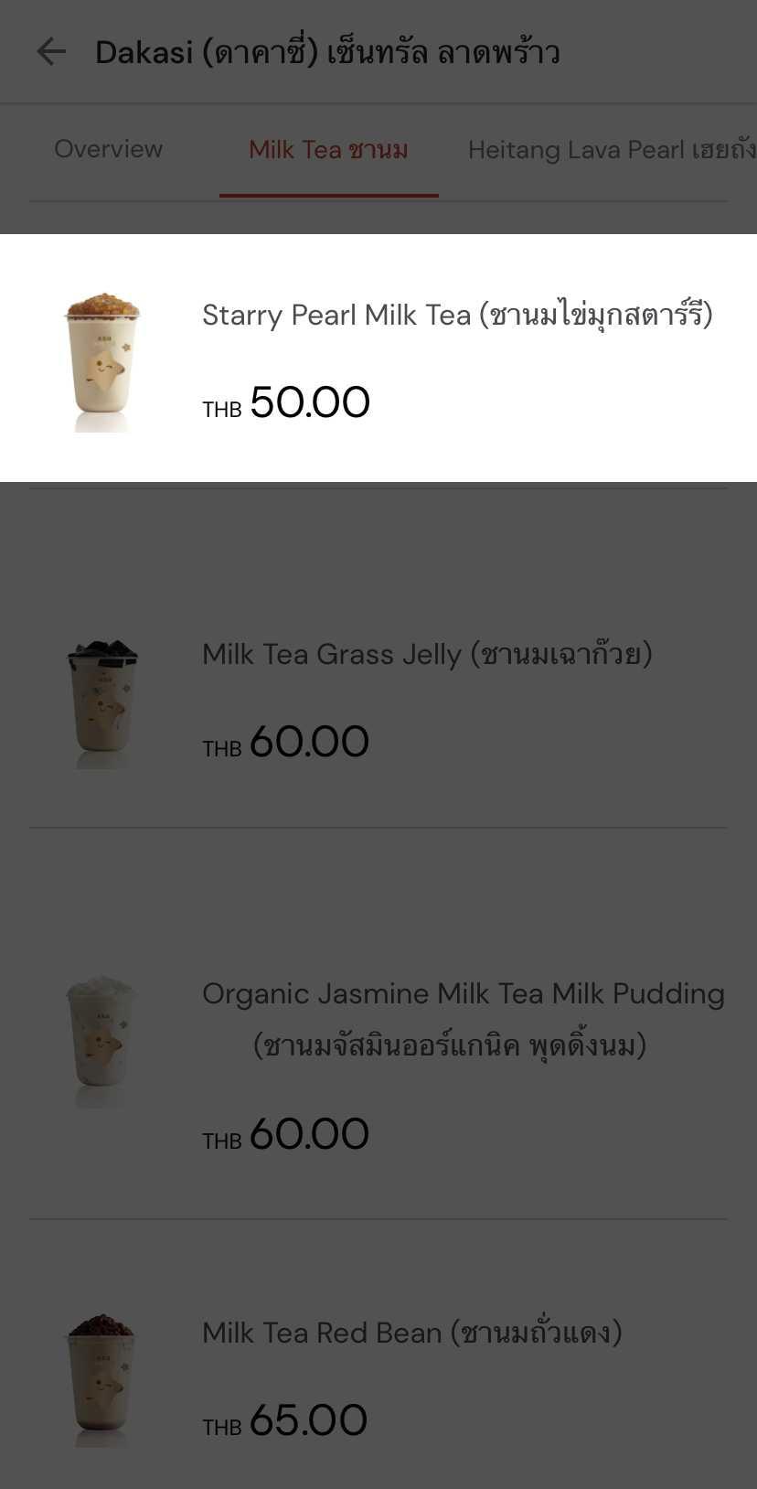 airasia food10