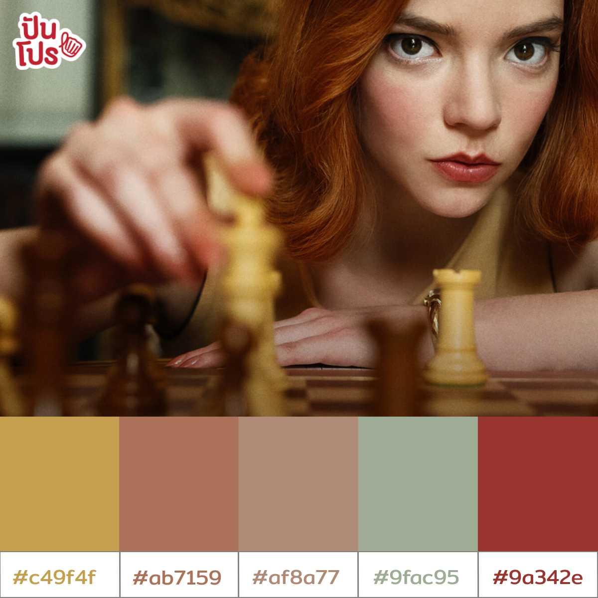 Color Palette3