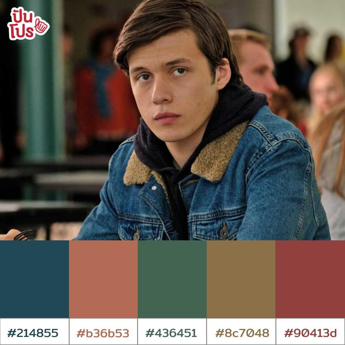 Color Palette11