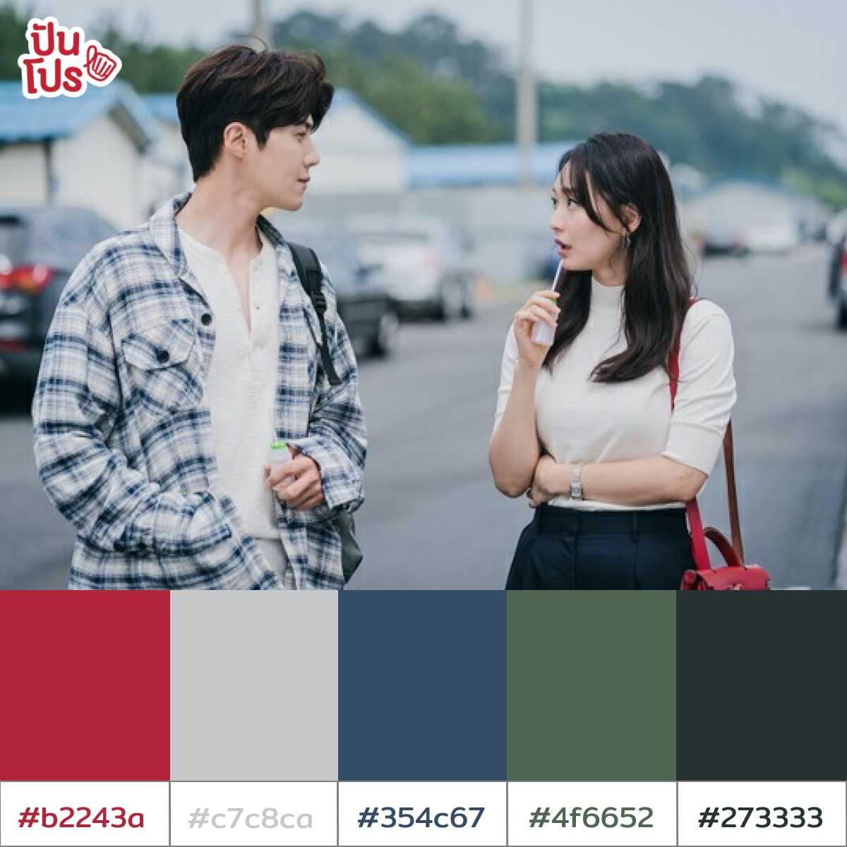 Color Palette13