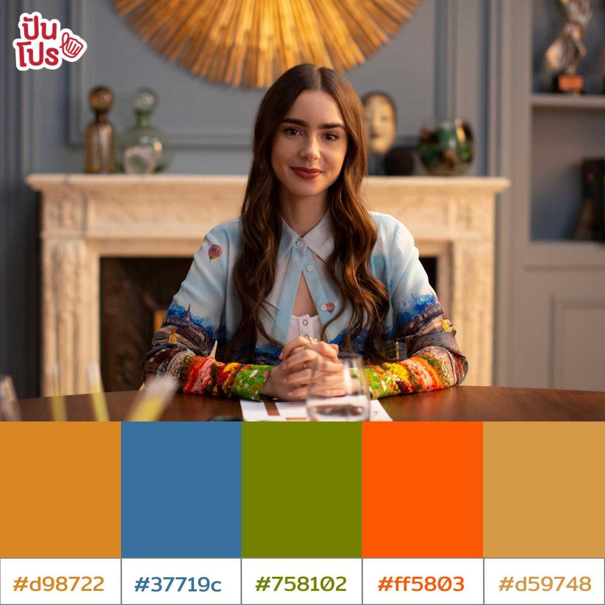 Color Palette14