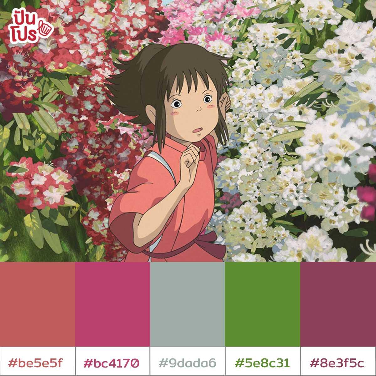 Color Palette15
