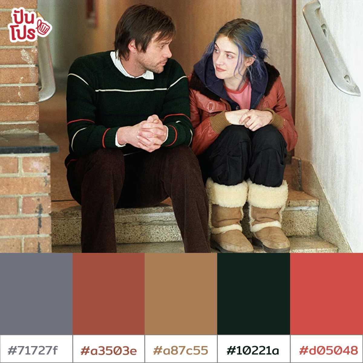 Color Palette17