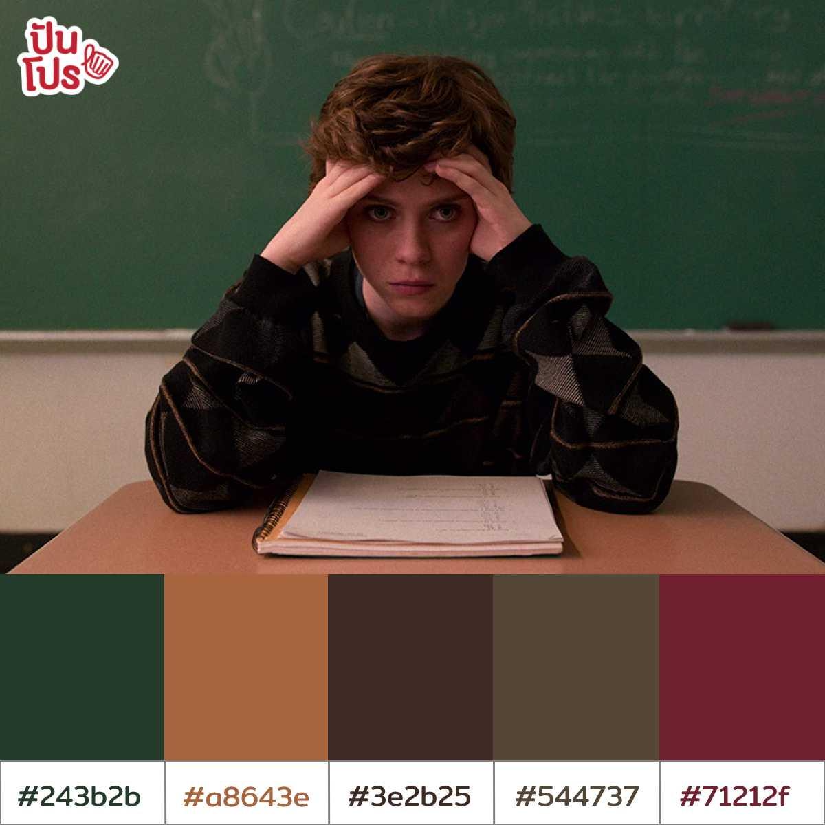 Color Palette18
