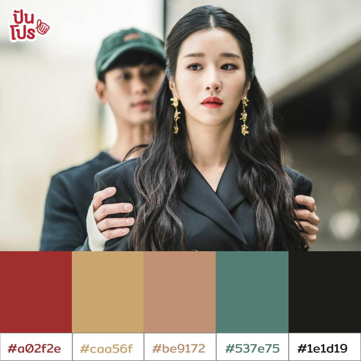 Color Palette19