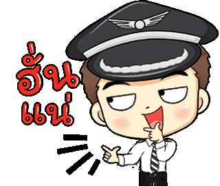 Sticker LINE Air Asia 3