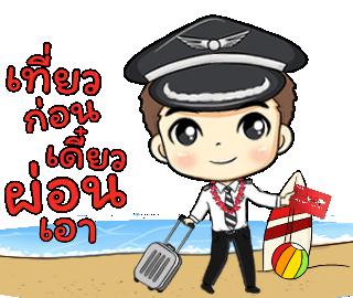 Sticker LINE Air Asia 4