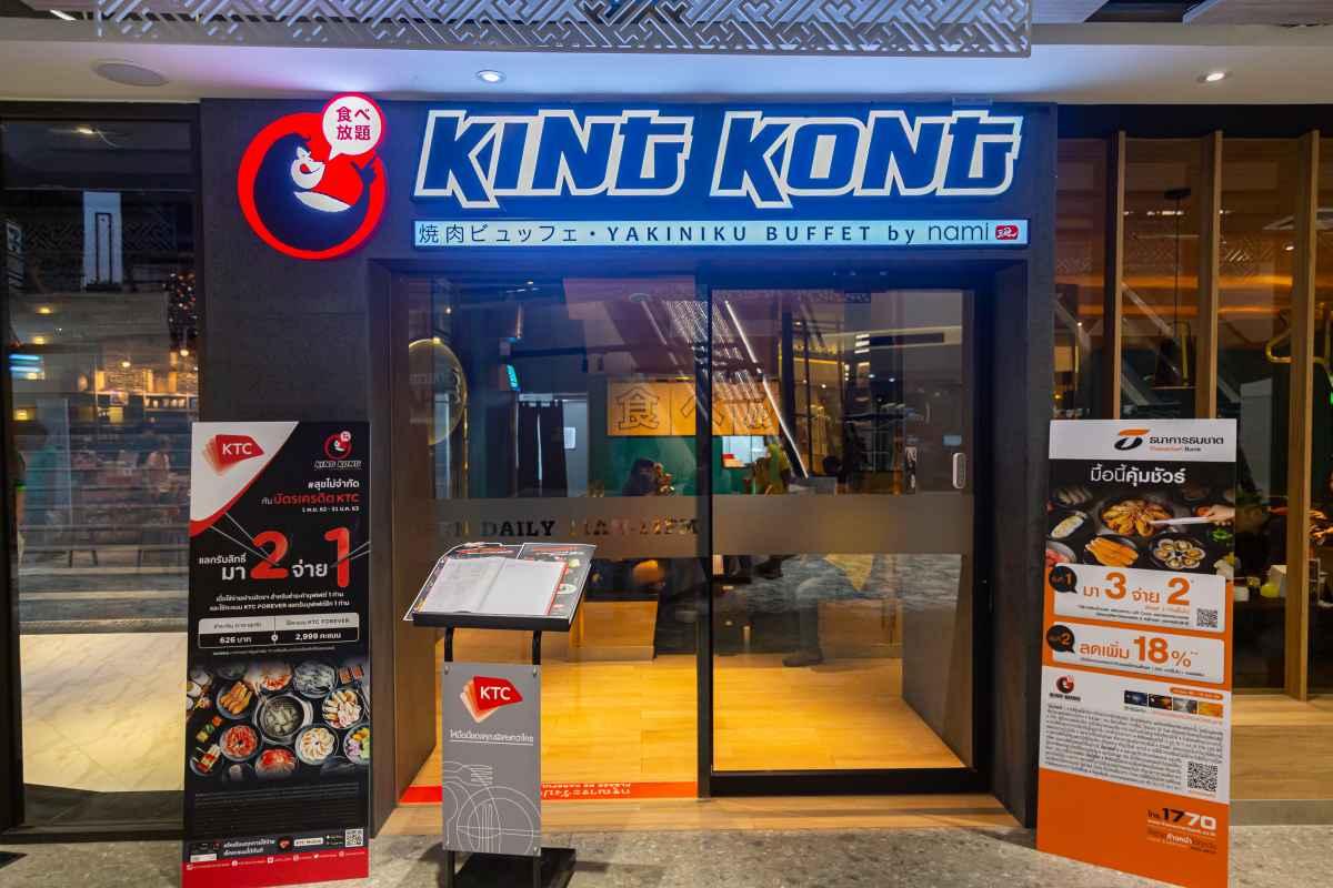 kingkong Buffet @I'm Chinatown