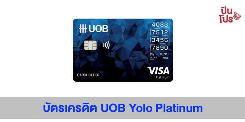 UOB Yolo Platinum