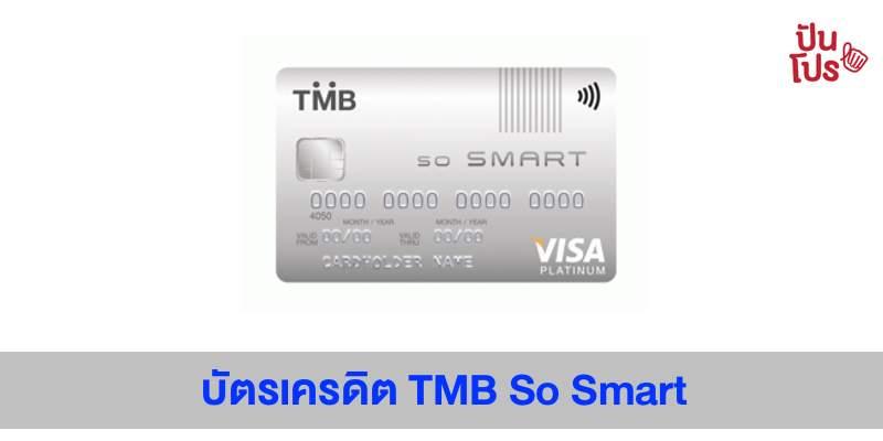 TMB So Smart