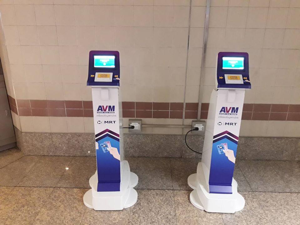 MRT Bangkok Metro