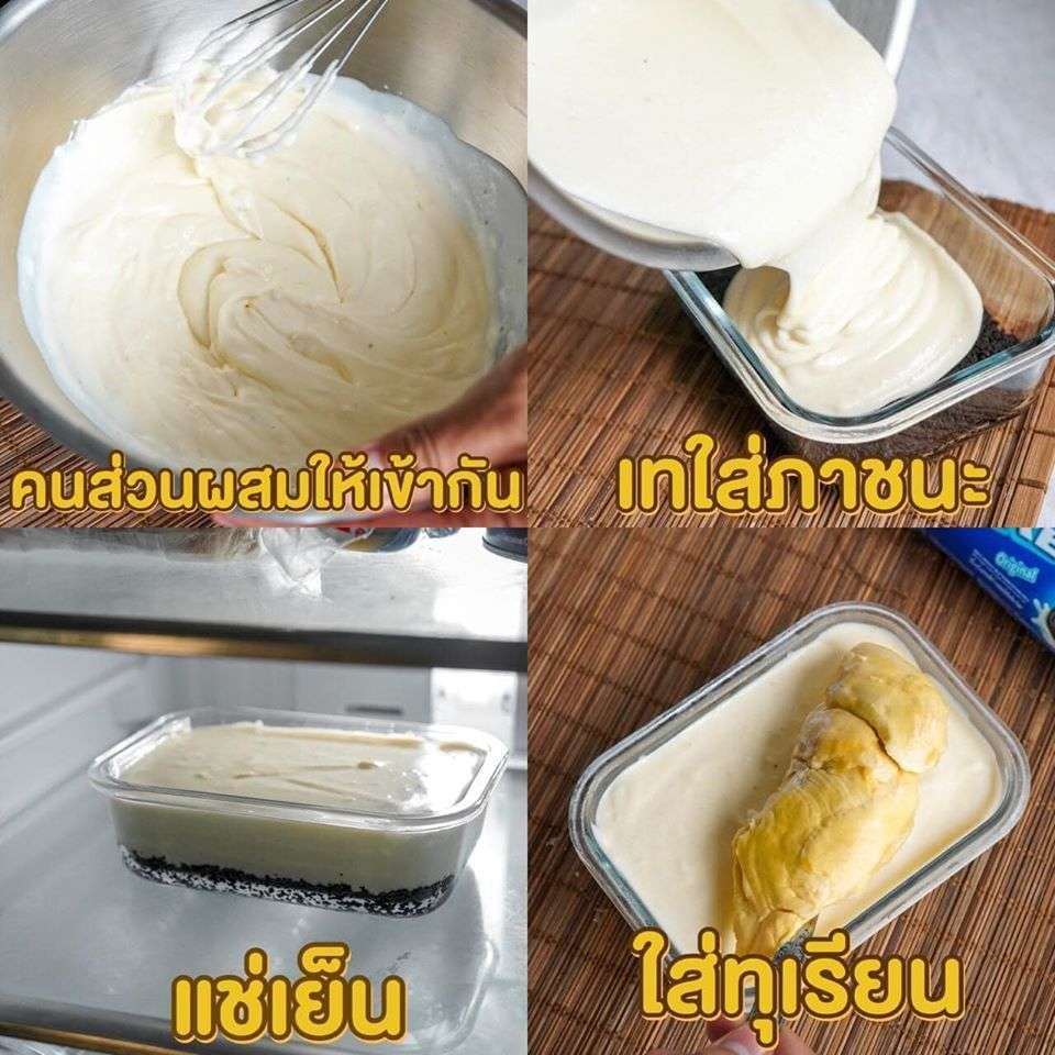 5 durian cheese pie