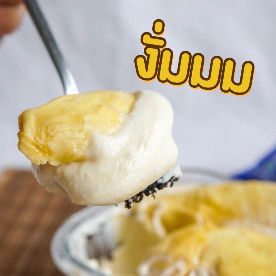 7 durian cheese pie