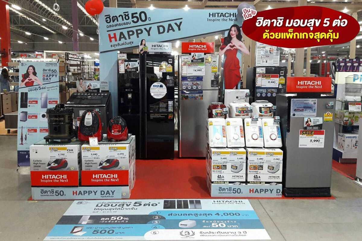 Hitachi ลดจัดหนัก! ช้อปเครื่องใช้ไฟฟ้าในราคาพิเศษกว่าใคร ✨